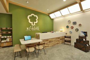 retail interior design ki mono jem singapore